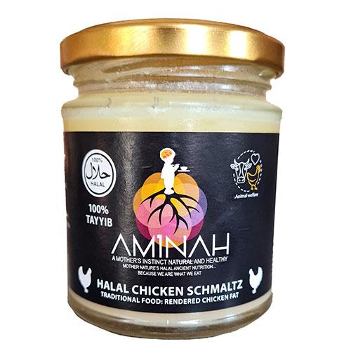 HALAL-CHICKEN-SCHMALTZ-(CHICKEN-FAT)